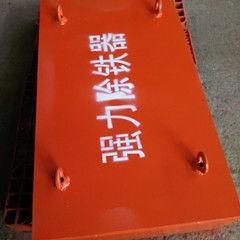 砖机配件-强磁除铁器,悬挂式强力磁铁