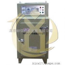 远红外辐射加热型电焊条烘箱