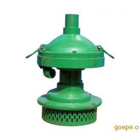FQW35-20型风动潜水泵 风动涡轮潜水泵 潜水泵
