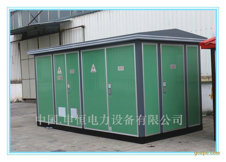 yb-12预装式箱式变电站 移动式临时预装式变电站图片