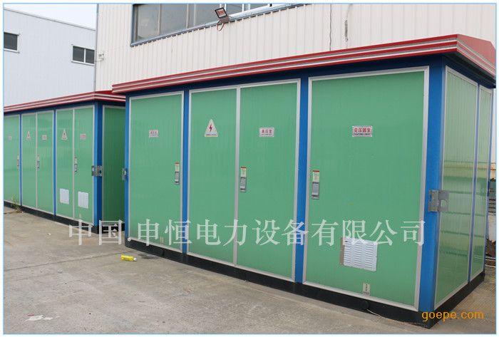 yb-12预装式箱式变电站|移动式临时预装式变电站图片