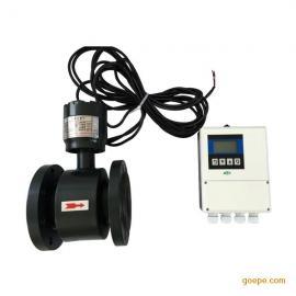 磊腾供应LEM智能电磁流量计/高精度流量计/自来水流量计