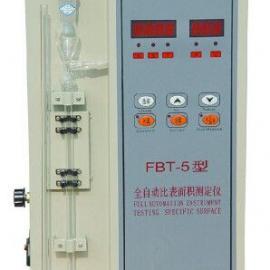 FBT-5型水泥勃氏比表面积仪