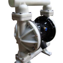 QBY塑料气动隔膜泵,工程塑料隔膜泵,气动隔膜泵配件