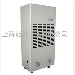 上海普林艾尔CFZ6.8空调款商用除湿机