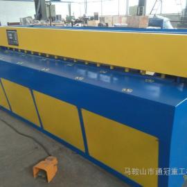 通冠专业大量供应南京2米电动金属小型剪板机