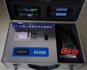 供应土壤肥料养分检测仪