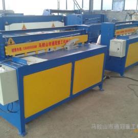 通冠专业生产重庆Q11-2*1500单相电小型剪板机