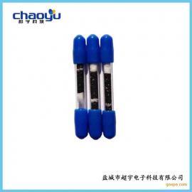 酸性活性炭采样管