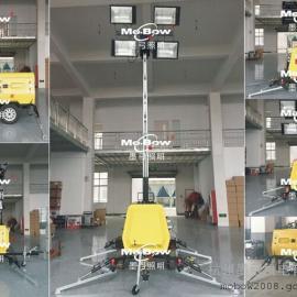 6-9米高升降照明灯车/拖车式照明车