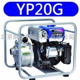 日本雅马哈2寸水泵 YP20G
