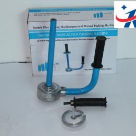 包装膜拉膜器 打包膜拉膜器 手持拉膜器