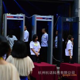 绍兴安检门+滨江探测门+手机检查门出租