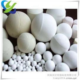 石油化工的气、液相干燥用活性氧化铝球