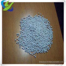 济宁活性氧化铝干燥剂厂家、济宁活性氧化铝球规格