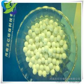 内蒙古活性电解铝触媒、污水变色除臭用活性电解铝球