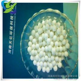 上饶活性电解铝触媒载体,北京活性电解铝