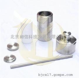实验室反应釜 不锈钢反应釜 高压反应釜 聚四氟乙烯反应釜