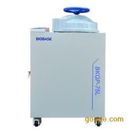 BIOBASE全自动高压灭菌锅BKQP-75价格报价
