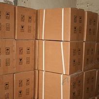 六甲氧基二硅基乙烷金属表面处理剂