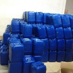 水性树脂用乙烯基三异丙氧基硅烷