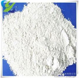 安阳氧化钙生产厂家,食品用氢氧化钙