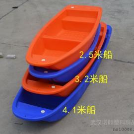 武汉厂家直供2.5米塑料渔船 小船 送船桨