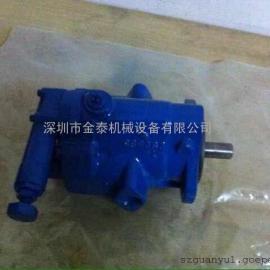 VICKERS威格士叶片泵2520VQ21A8-1BBR