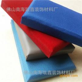优质布艺软包吸音板厂家