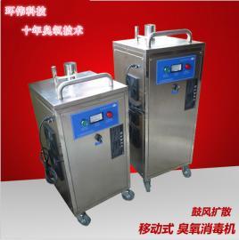 食品车间空气灭菌臭氧消毒机