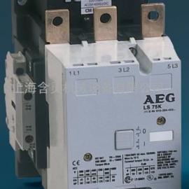 AEG接触器/继电器