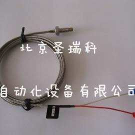 WRET-01螺钉热电偶