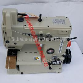 纽朗DS-9C工业缝包机威克公司是纽朗DS-9C中国总代理