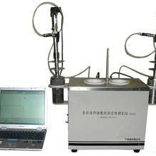 全自动汽油氧化安定性测定仪(诱导期法)特价:30500