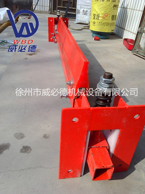 第二道聚氨酯皮带清扫器 WBD-EQC-B650