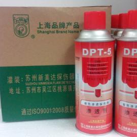 美科达DPT-5着色探伤渗透剂/DPT-5/渗透剂