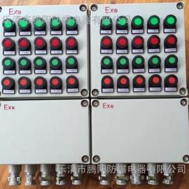 BXK58-T防爆控制箱