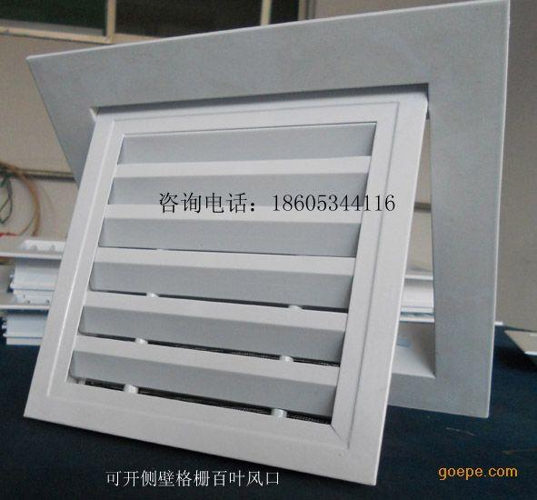 东润FK型铝合金回风口