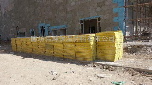 北京80kg增强玻璃棉复合保温板