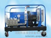 电厂锅炉换热器清洗机,发电厂换热器高压清洗机