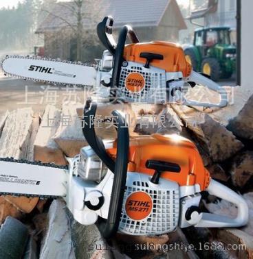 德国斯蒂尔STIHL油锯、斯蒂尔链锯MS271、油锯价格