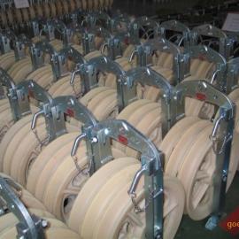 三轮508*100尼龙轮大直径滑车放线滑车批发