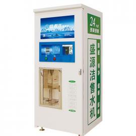 供应小区自动售水机 刷卡投币净水机厂家
