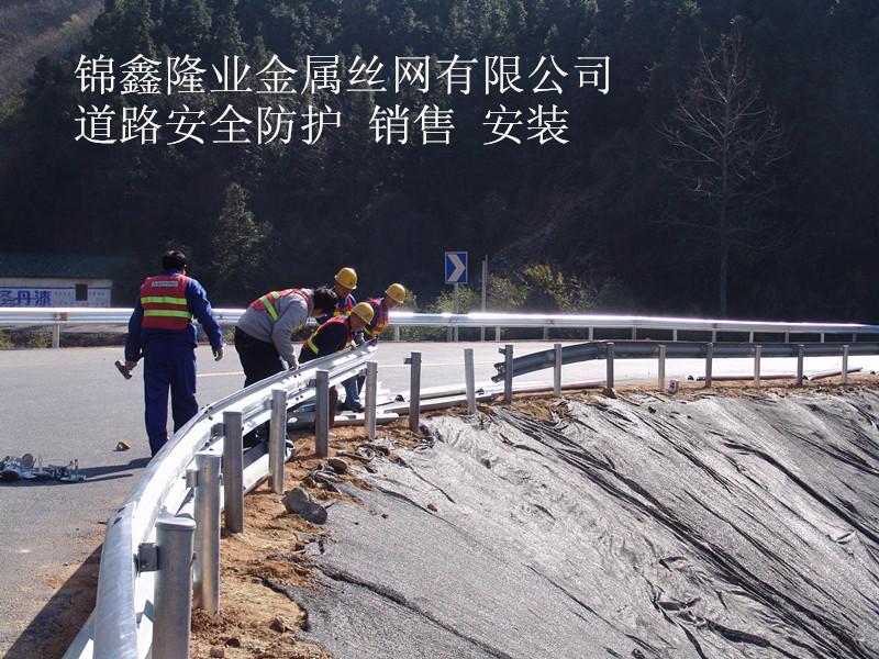 四川山路防护波形板 公路波形护栏 道路防护栏 波形板