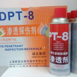 美科达DPT-8着色探伤渗透剂/DPT-8/渗透剂