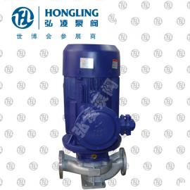 IHG型立式�渭��挝�化工泵,立式管道化工泵,立式化工泵