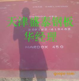HARDOX400耐磨板厂家直销HARDOX450耐磨板现货价格