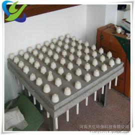 微型滤池用混凝土滤头滤板、辽宁混凝土滤头滤板厂家