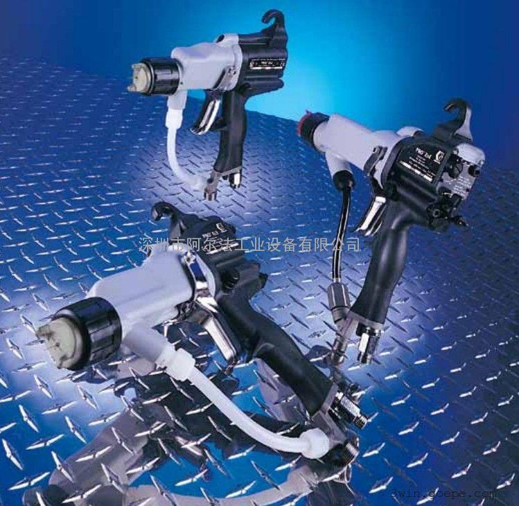美国固瑞克(GRACO)PRO XS2空气喷涂式静电喷枪