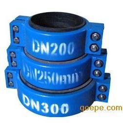 DN300 钢制卡箍柔性接头直销价格优惠